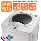 KOLIN 歌林3.5KG 單槽洗衣機 灰白 BW-35S03