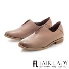 Fair Lady 復古刷色鬆緊帶設計紳士鞋 焦糖