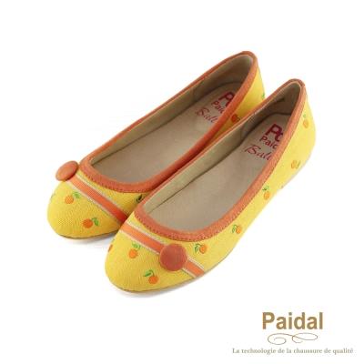 paidal 可愛小橘子電繡圖案娃娃鞋芭蕾舞鞋-黃