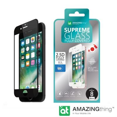 AmazingThing iPhone 8 滿版強化玻璃保護貼