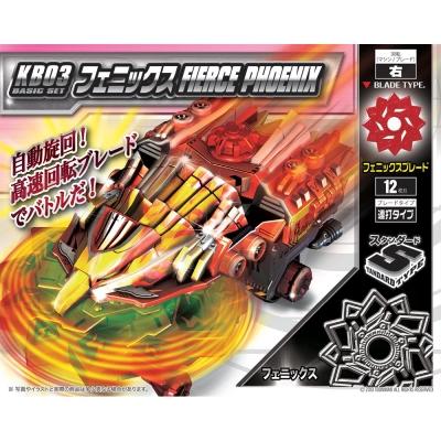 TAKARA-TOMY-騎刃王-KB03-熾鳳凰-右旋防禦型