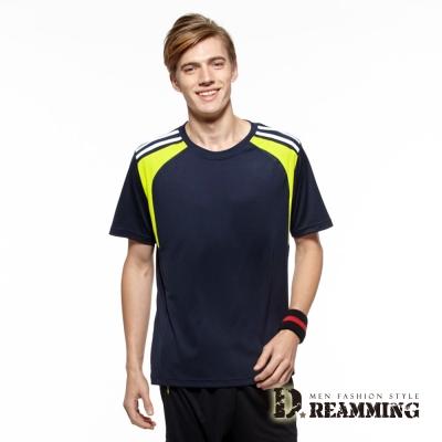 Dreamming 舒適涼爽速乾彈性休閒運動短T-深藍