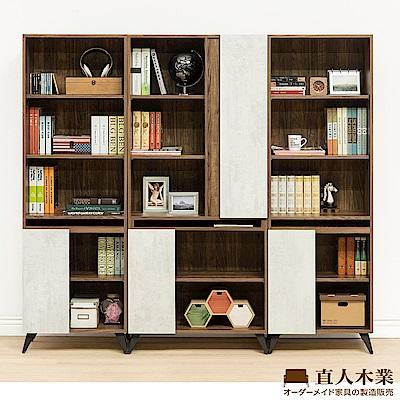 日本直人木業-TINO清水模風格200CM書櫃(200x32x181cm)