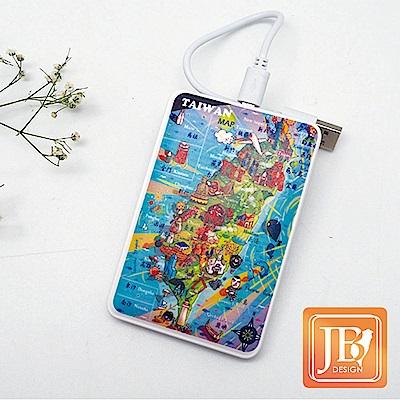 JB Design-文創行動電源 6400 mah- 125 _歡樂台灣島