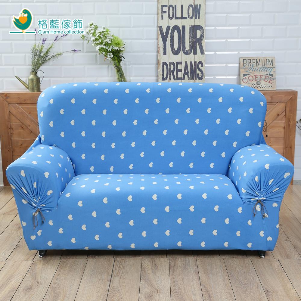 格藍傢飾 甜心教主涼感沙發套1+2+3人座-天空藍