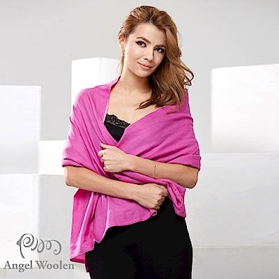 Angel Woolen 雙色多變造型100%Wool羊毛披肩圍巾-桃粉