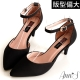 Ann-S優雅女伶-性感繫帶尖頭低跟鞋-黑