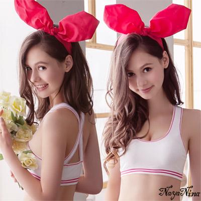 無鋼圈內衣 交叉美背運動內衣S-XL(白) Naya Nina