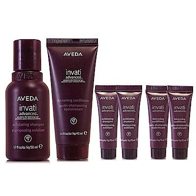 AVEDA 蘊活菁華洗髮精50ml+潤髮乳40ml(升級版)贈蘊活洗潤4件組
