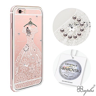 apbs iPhone6s/6 4.7吋施華彩鑽鋁合金屬框手機殼-玫瑰金禮服奢華...