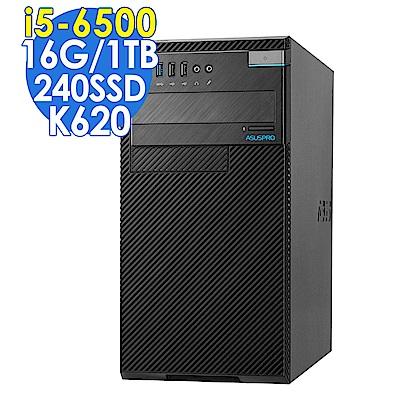 ASUS D520MT i5-6500/16G/1T+240SSD/K620/W7P