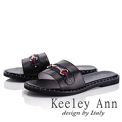 Keeley Ann 個性玩酷~鉚釘滾邊金屬環造型拖鞋(黑色-Asin系列)
