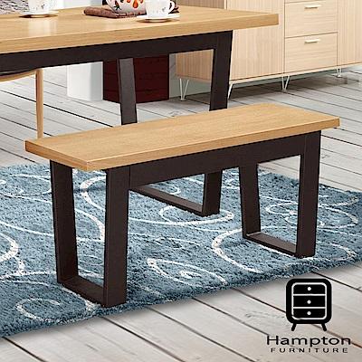 漢妮Hampton薩米系列長板凳-98x34x44cm