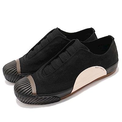 Royal Elastics New York 男鞋