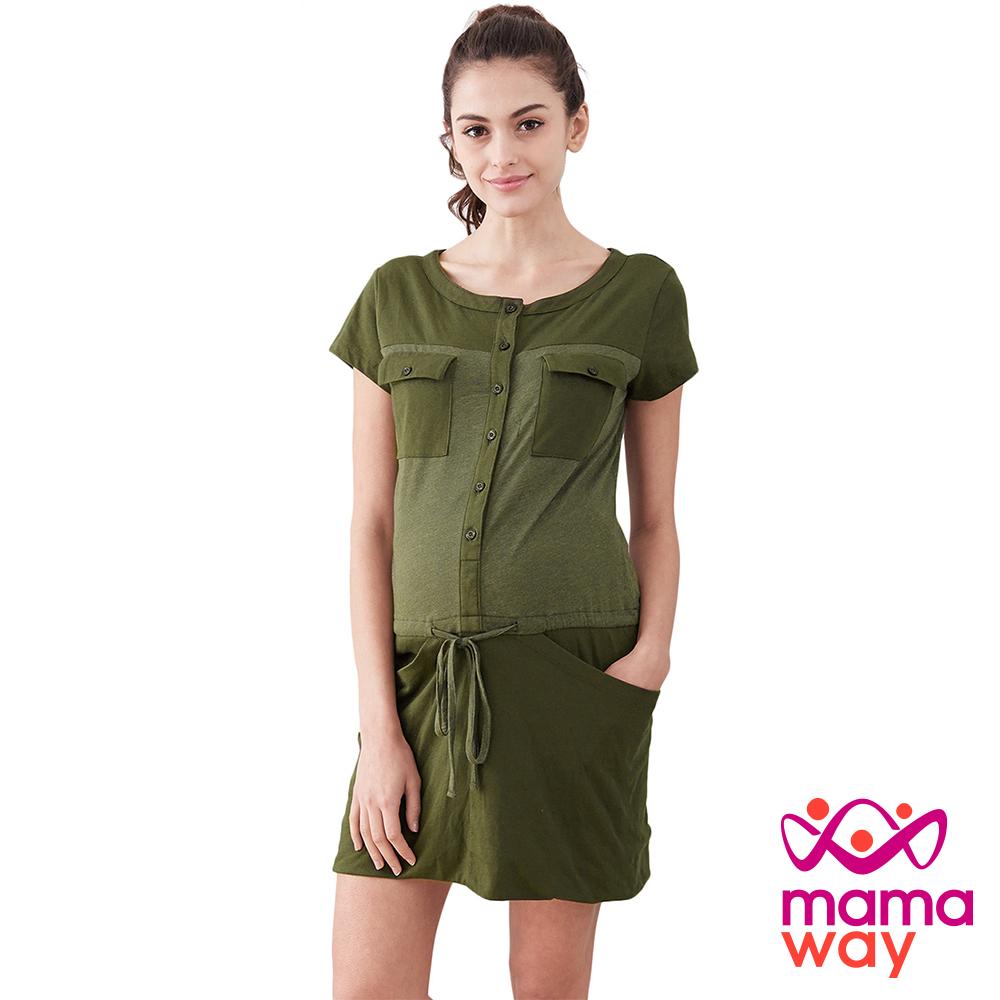 孕婦裝 哺乳衣 柔軟剪接口袋配色長版孕哺洋裝(共三色) Mamaway