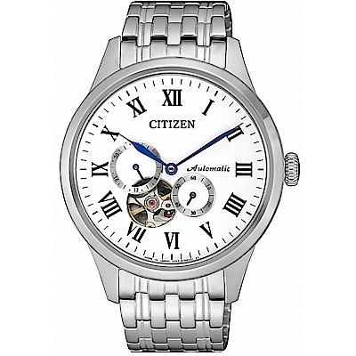 CITIZEN星辰 雙鏤空機械腕錶(NP1020-82A)-銀/45mm