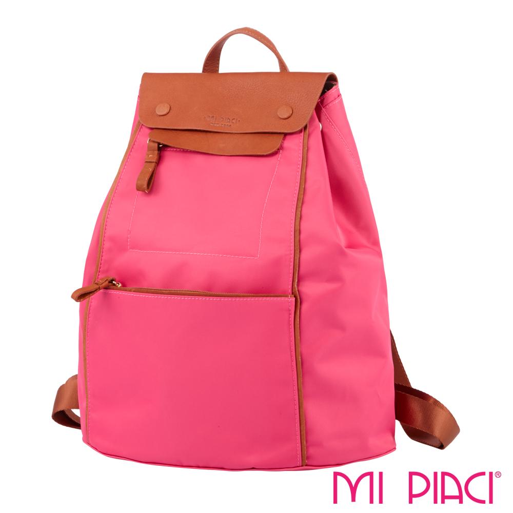 MI PIACI Gaia系列-輕量防潑水兩用雙蓋後背包(1980142-桃紅色)