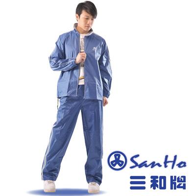 [快]三和牌運動瘋高品質二件式休閒風雨衣