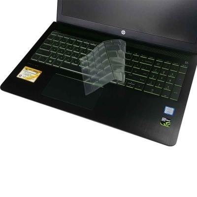 EZstick HP Gaming 15~cbxxxTX 奈米銀 抗菌 TPU 鍵盤保護膜