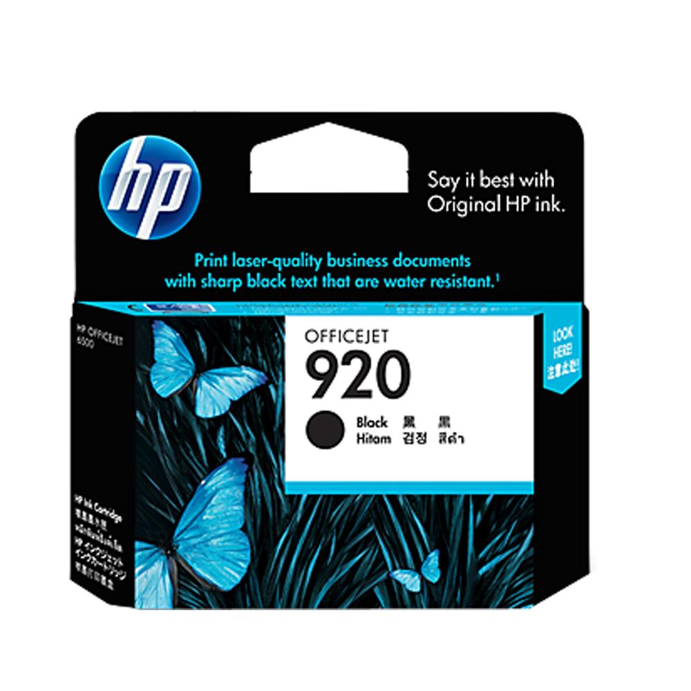 HP CD971AA 920 原廠黑色墨水匣