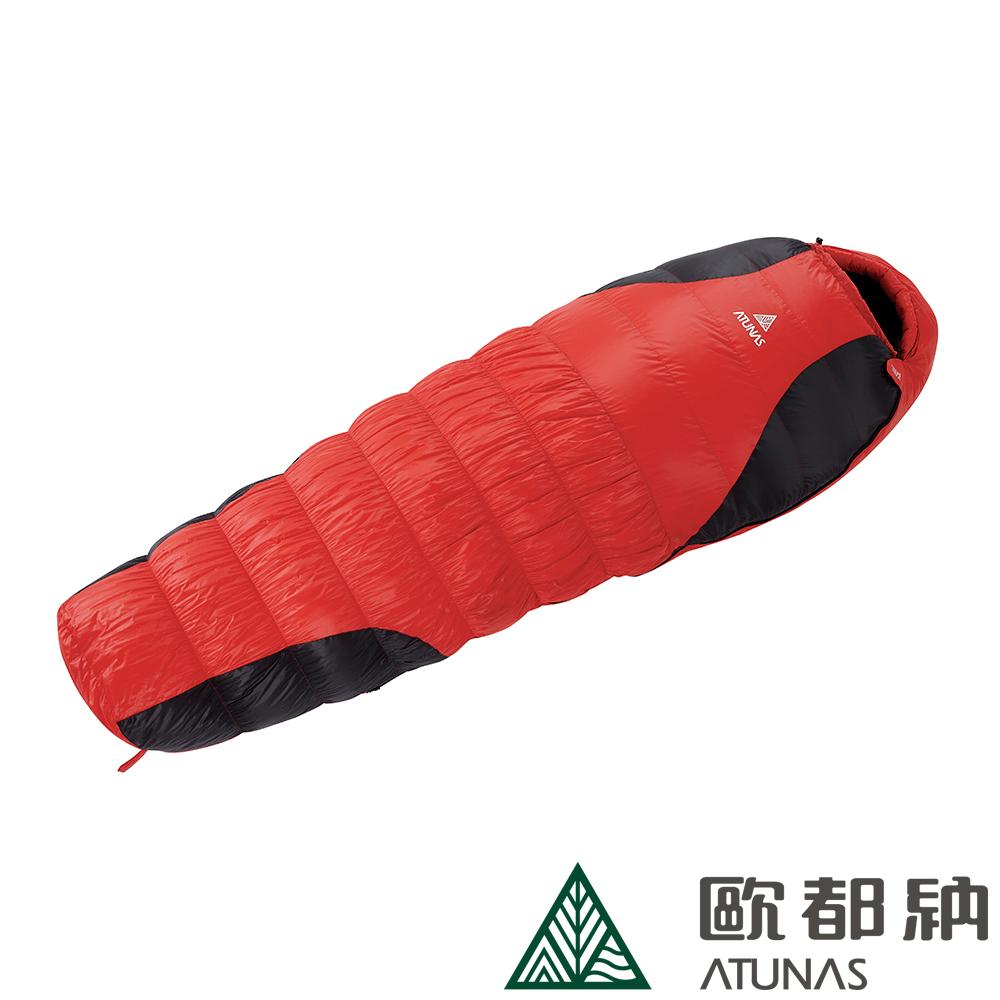 【ATUNAS 歐都納】戶外露營旅遊/保暖防風700型羽絨睡袋 A-SB1702 紅黑