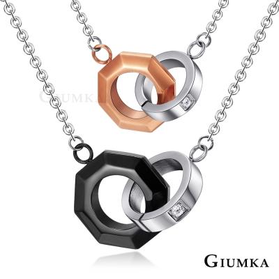 GIUMKA白鋼情侶對鍊今生相伴 情人節禮物一對價格