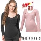 【Gennies奇妮】發熱纖維一體成型愛心緹花衛生衣(粉HK86)