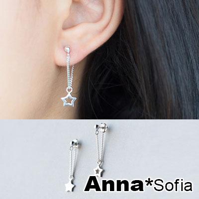 【3件5折】AnnaSofia 雙星後連鍊 不對稱925銀針耳針耳環(銀系)