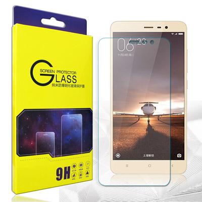 GLA Xiaomi 紅米 Note 3 疏水疏油9H鋼化玻璃膜(0.26mm)