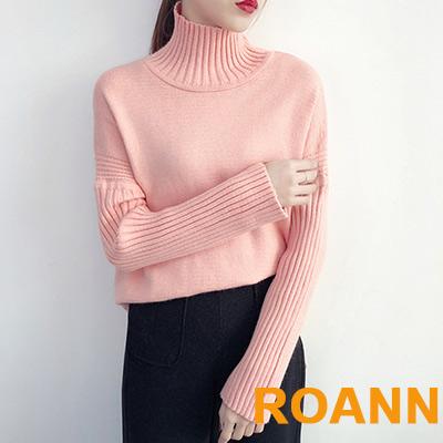 坑條高領長袖開衩針織毛衣 (共二色)-ROANN