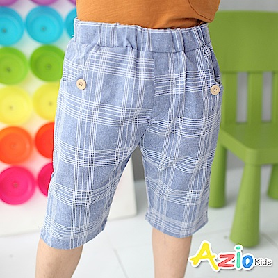 Azio Kids 短褲 格線鈕扣口袋短褲(藍)