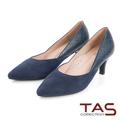 TAS-蛇紋牛皮拼接側v曲線尖頭高跟鞋-內斂藍