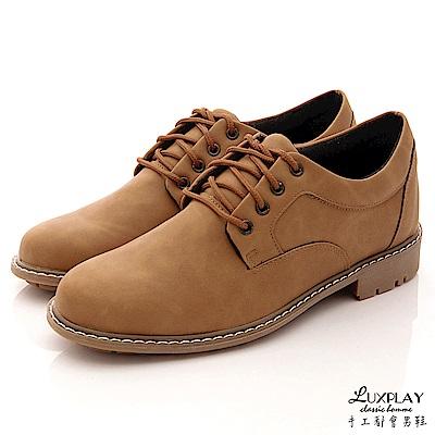 LUXPLAY男款 韓版 型男必備款  休閒鞋~T8801棕