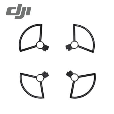 DJI SPARK 螺旋槳保護罩