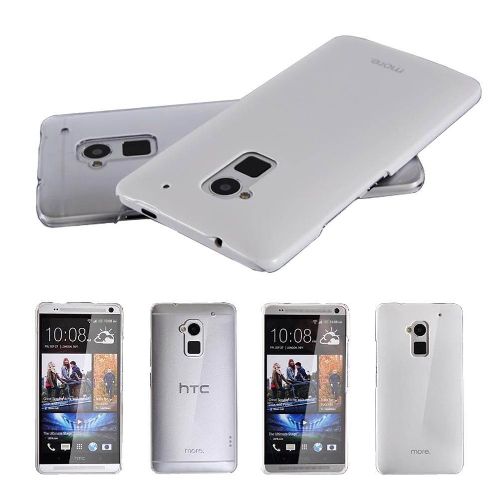 more.HTC ONE MAX 輕量化保護背殼