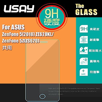 USAY ZenFone5(2018)/ZF5Z共用鋼化玻璃保護貼(兩入特價19...