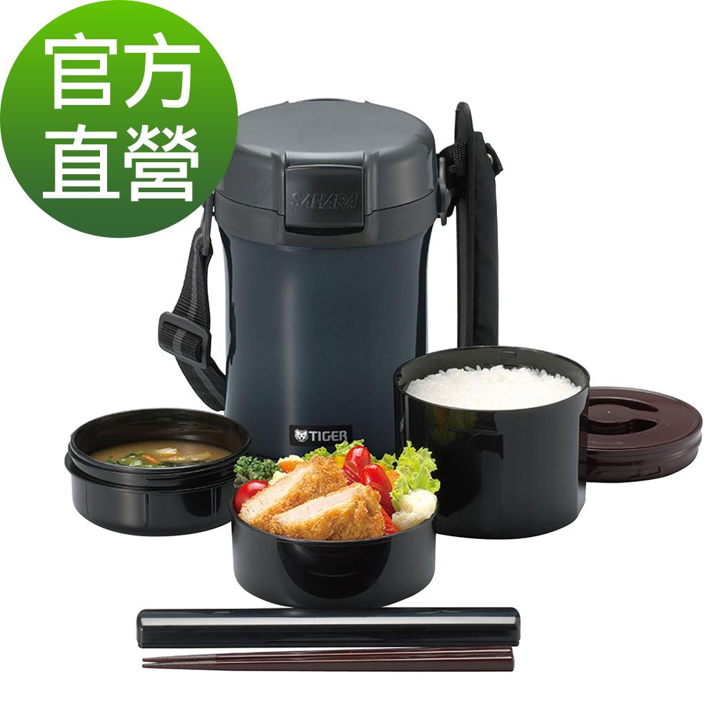 TIGER虎牌 不鏽鋼真空保溫飯盒 _3碗飯(LWU-A171)_e