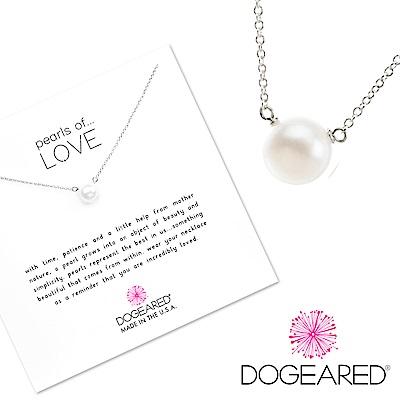 Dogeared 大白珍珠 純銀項鍊 Pearl Necklace 附原廠禮盒
