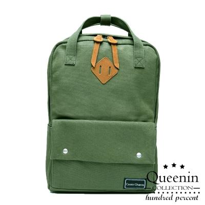 DF Queenin日韓 - 日系熱銷拼色同樂會休閒手提後背包-綠色