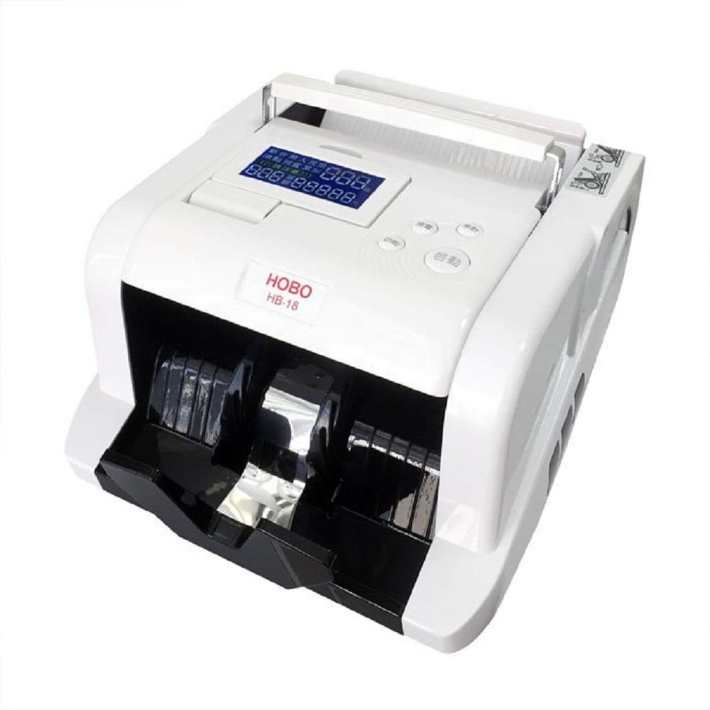 HOBO HB-18 輕巧型液晶數位台幣/人民幣防偽點/驗鈔機 現折