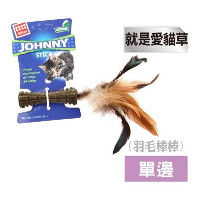 GiGwi就是愛貓草-羽毛棒棒玩具(單邊)