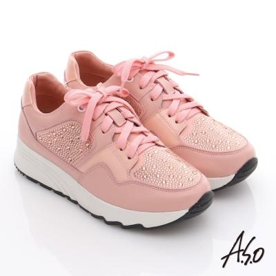 A.S.O 繽紛冒險 全真皮水鑽時尚健走鞋 粉橘色