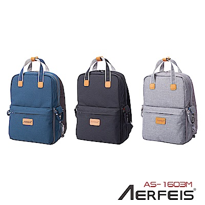 Aerfeis 阿爾飛斯 AS-1603M 休閒相機雙肩包