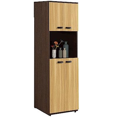 品家居  艾布2尺木紋雙色高鞋櫃-60x40x182cm免組