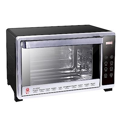 晶工牌32L微電腦雙溫控不鏽鋼旋風烤箱 JK-8300
