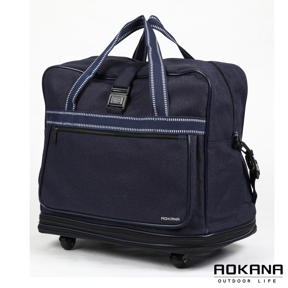 AOKANA奧卡納 台灣製 YKK拉鍊 雙層可加大 底輪旅行袋 托輪袋(藍)009