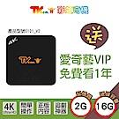 喬帝Lantic 彩虹奇機 G101 4K智慧電視盒+送愛奇藝(1年)