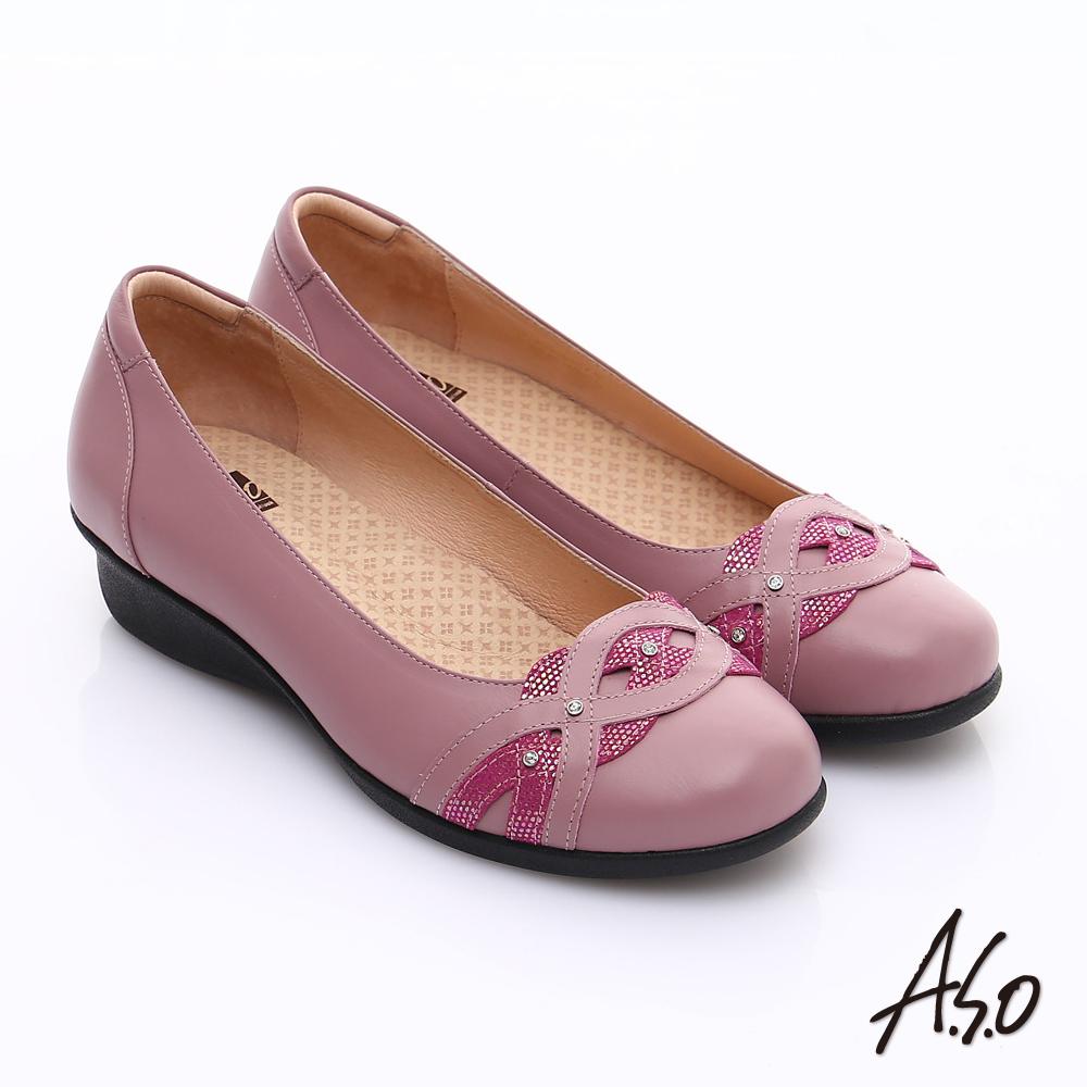 A.S.O 舒適通勤 水鑽奢華通勤鞋 桃紅