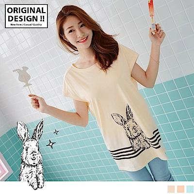手繪素描兔子印圖綴條文高棉量連袖長版上衣.3色-OB嚴選