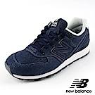 NEW BALANCE996運動鞋女WR996CGN藍色